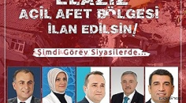 AK PARTİ MİLLETVEKİLLERİ NEDEN SESSİZ…!